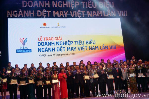 Lễ trao giải